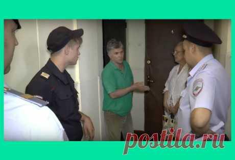 Полиция стучится в дверь. Что делать? Сегодня поговорим о такой ситуации, когда к нам домой стучатся люди и говорят: «Откройте, полиция».Что делать в этой ситуации?Итак,...