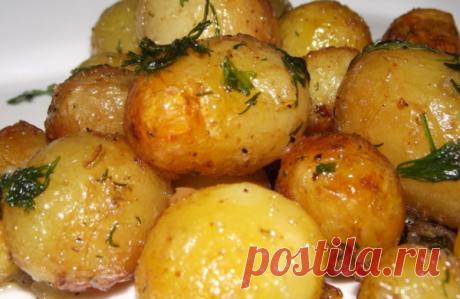 Картофель с чесноком в рукаве к праздничному столу | Вкусно и полезно | Яндекс Дзен