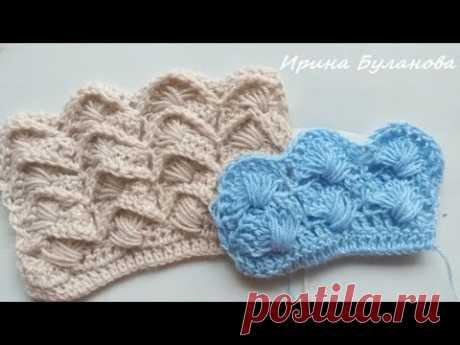 "Crochet pattern ""Sea shell"" - Узор крючком ""Морская раковина"""