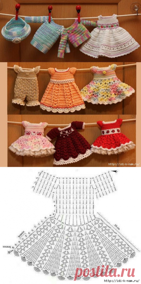 knitted dress for a doll
