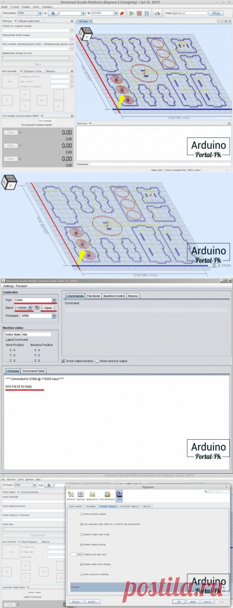 Universal G-Code Sender программа для управления ЧПУ станком.