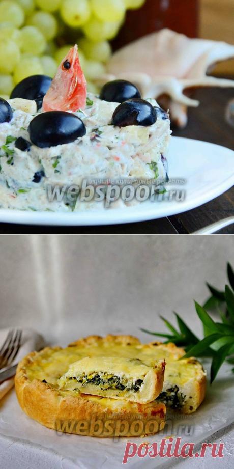 Webspoon.ru в Instagram: «KAKE SOBA – СОБА С ПОСЫПКОЙ👍 Kake soba — это японское блюдо из гречневой лапши соба с посыпкой. Рецепт абсолютно элементарный, если ты…»