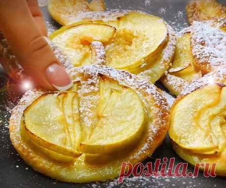 Los bollos de hojaldre de manzana - el postre fantástico en 5 minutos | SABROSO LAYFHAKI las FLORAS | Yandeks Dzen