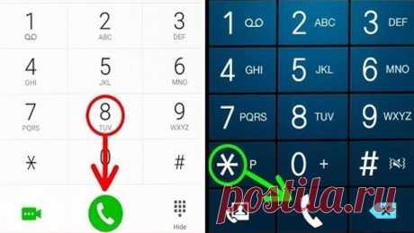 15 секретных функций телефона