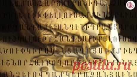 """Армении на Кавказе не было-Хайская """"армянская"""" ложь - Яндекс.Видео"""