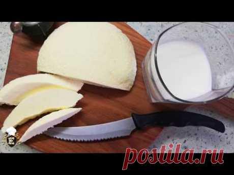 Домашний сыр просто, быстро и вкусно ! - YouTube
