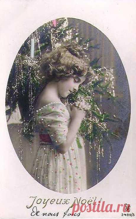 Старинные винтажные открытки