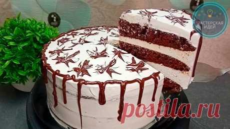 Просто, вкусно и без духовки: готовлю идеальный шоколадный торт на сковородке (делюсь рецептом)   Мастерская идей   Яндекс Дзен