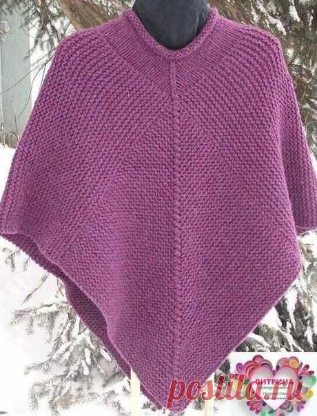 Вязаное пончо - это красиво и удобно. Подборка вариантов для вязания своими руками  #провязание #пончо