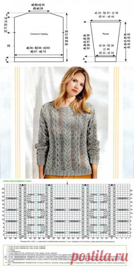 Пуловер с «косами» и спущенными петлями - Вязаные модели спицами для женщин