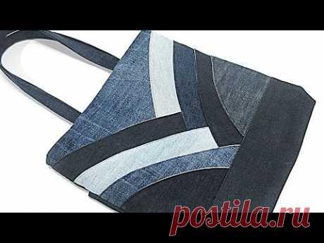 Сделайте «роскошную сумку» из джинсов, которые вы не носите