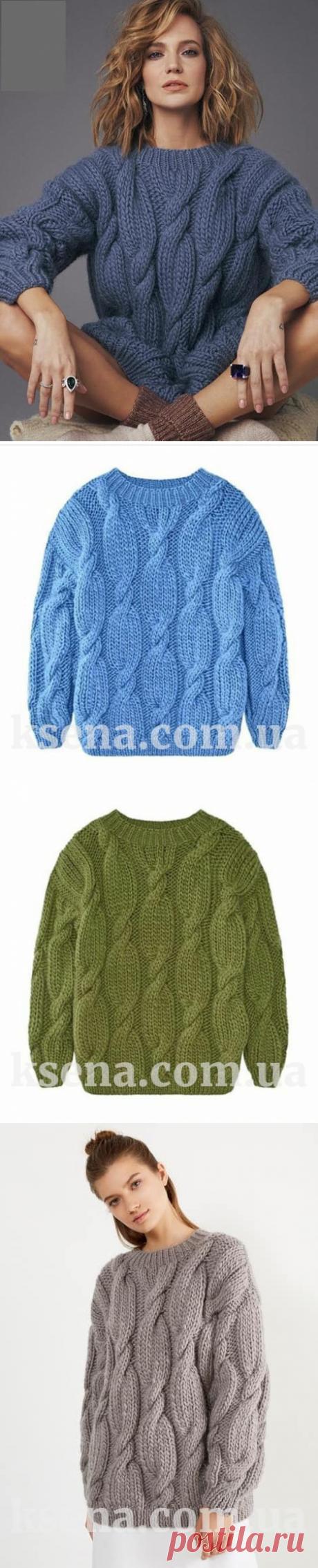 вязаный свитер глюкоза купить - женский вязаный свитер - Ksena