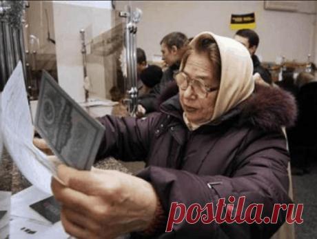 Компенсация советских вкладов в 2019 г.: кому и сколько выплатят