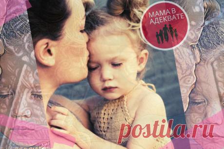 4 типа привязанности. Как привязанность в детстве влияет на отношения с партнером | Мама в адеквате  | Яндекс Дзен