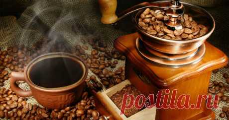 Как сварить вкусный кофе - 10 советов от человека с опытом
