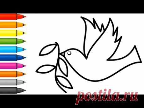 Coloring - How to draw pigeon
