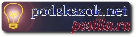 Почтовые индексы Харькова по улицам (Г, Д, Е, Ж, З)
