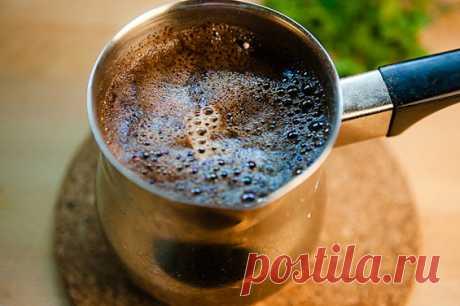 Кофе по-восточному - Бодрит и восхищает своим ярким вкусом!
