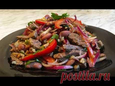 La ensalada de Tbilisi \/ la Ensalada Sin Mayonesa \/ la Ensalada De carne \/ Meat Salad \/