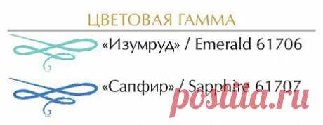 Карандаш для глаз «Волшебная палочка», оттенок: «Изумруд» – купить в интернет-магазине NSP. Интернет сервис доставки NSP по России, цены, описания, характеристики