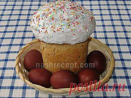 Orthodox Easter. Culinary traditions | our Recipe. Tasty recipes