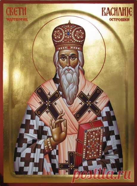 Святые | Православные молитвы ☦