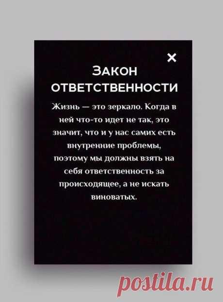 (728) Pinterest
