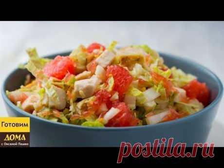 La Ensalada vkusneyshy con la Gallina y la Toronja. La ensalada fácil Sin Mayonesa a la mesa de fiesta De Año Nuevo