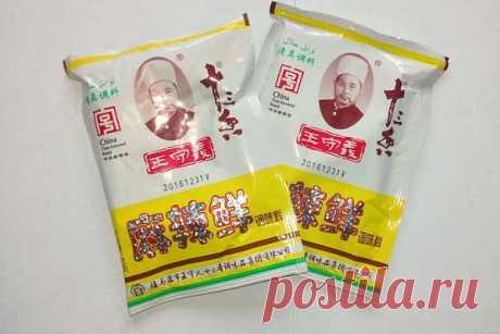 Приправа маласянь: состав и применение, описание азиатской пряности, в какие блюда добавляют, хранение, рецепты, сочетание