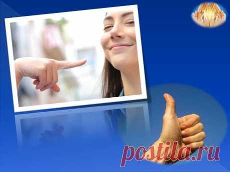 Хвалить и поддерживать себя любимого, когда накрывают негативные эмоции. Зачем? | Семейный психолог | Яндекс Дзен