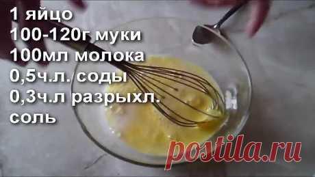 Корн дог (Сосиски в тесте на палочке)