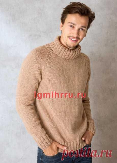 Мужской бежевый свитер с воротником гольф. Вязание спицами со схемами и описанием