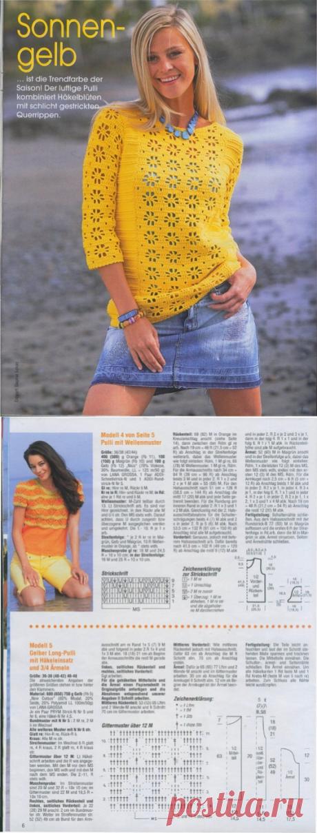 Солнечный пуловер крючком