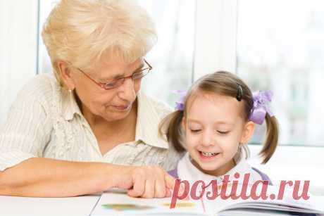 Что должна знать о воспитании внуков самая лучшая бабушка в мире