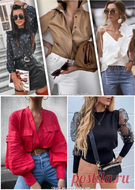 Модные блузки весны 2020. Топ-8 трендов | Женский Гид