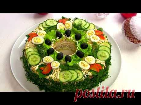 "Салат ""Сытый Барин""/Мясной Праздничный салат - YouTube"