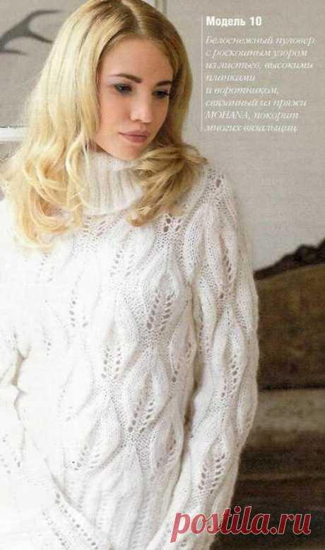 Белый пуловер с узором листья описание. Теплый пуловер спицами схема  