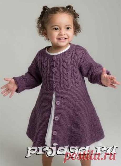 Детское пальто спицами для весны - svjazat.ru Детские весенние пальто спицами Детское пальто спицами для весны Детское вязание пальто из кос и платочной вязки – хороший вариант чтобы сменить теплые пуховики этой весной. Размер: 1 (1.5, 2, 4) лет.Окружность: 54 (58, 62, 67) смДлина: 43 (50, 56, 62) смДлина рукава: 24 (26, 28, 31) см.Материалы: 5 (6, 6, 7) мотков пряжи Викинг …