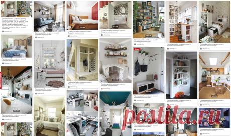 Примеры дизайна маленьких комнат с большими возможностями Небольшая площадь комнаты - это не приговор. Даже самое небольшое пространство можно сделать по-настоящему уютным и функциональным. В этом обзоре собраны ценные интерьерные советы, которые помогут рас...