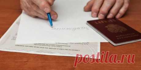 Компенсация советских вкладов для пенсионеров в 2019 году - кому положена