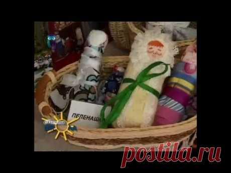Делаем куклу пеленашку - оберег для ребенка. Мастер класс для детей и родителей