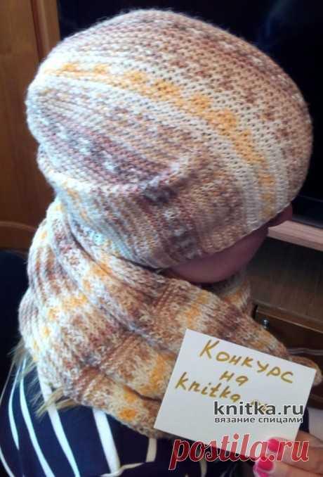 Как связать спицами шапку - бини и снуд для женщин , Вязание для женщин