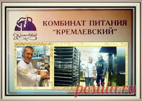 кп кремлевский лица: 1 тыс изображений найдено в Яндекс.Картинках