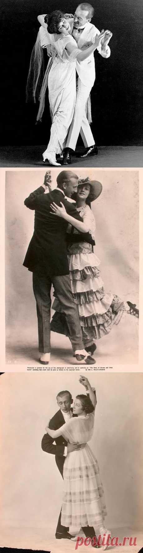 Вернон и Ирен Кастл/Vernon and Irene Castle.