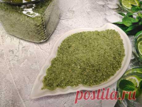 Базиликовая соль – не только красивая, но и очень ароматная приправа   Вкуснота в деталях   Яндекс Дзен