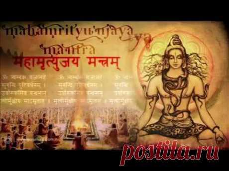 Vedichesky mantra la muerte que vence de 108 veces (Mahamrityunjaya Mantra)