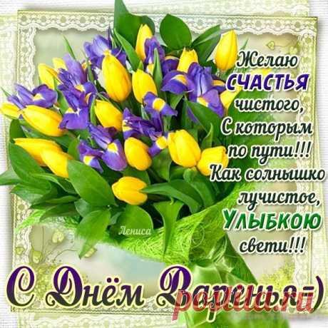Поздравляем с Днём рождения всех, кто родился сегодня - 1 февраля!😘😘😘