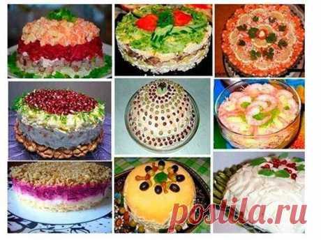 15 вкусных салатов для праздничного стола | Хитрости Жизни