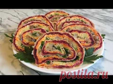 Селедка в Лаваше Обалденная Праздничная Закуска на Новый Год!!! / Herring in Pita Bread
