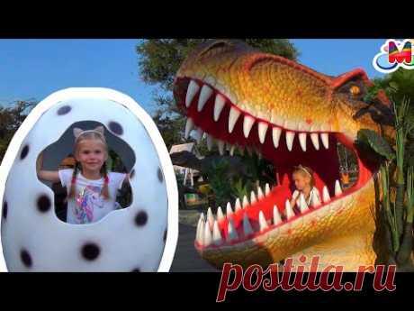 ❤️ ДИНОПАРК  Парк Гигантских Динозавров на Море Анапа 2018 ч3. Park of Giant Dinosaurs for kids Eggs